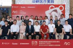 """喜讯:海豚实验室斩获""""2019全国高校人工智能与"""